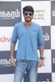 Sandeep Kishan @ Maanagaram Movie Team Meet Photos