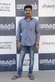 Director Lokesh Kanagaraj @ Maanagaram Movie Team Meet Photos