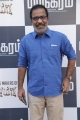 Actor Charlie @ Maanagaram Movie Team Meet Photos
