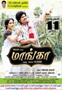 Leema, Premji Amaran in Maanga Movie Release Posters
