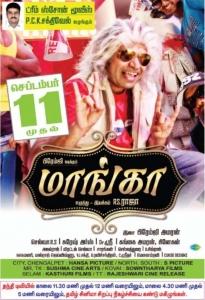 Premgi Amaren's Maanga Movie Release Posters