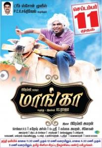 Premji Amaran's Maanga Movie Release Posters
