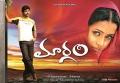 Vinay, Bhavana in Maargam Movie Wallpapers