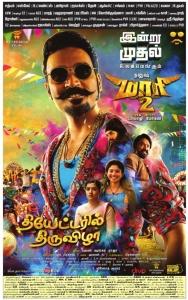 Dhanush in Maari 2 Movie Release Today Posters