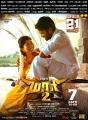 Sai Pallavi, Dhanush in Maari 2 Movie Release Posters