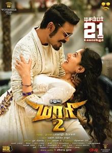 Dhanush, Sai Pallavi in Maari 2 Movie Release Posters