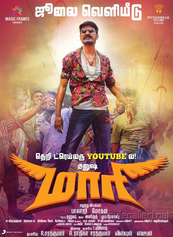 maari 2 tamil full movie watch online free download
