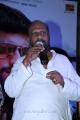 Piraisoodan at Maasaani Movie Audio Launch Photos