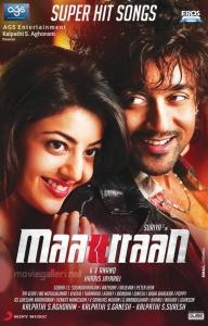 Kajal, Suriya in Maatran Audio Release Posters