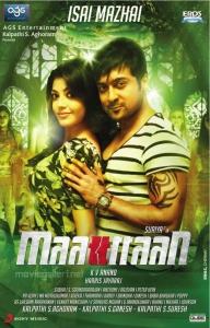 Kajal, Suriya in Maatran Movie Audio Release Posters