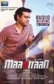 Harris Jayaraj's Maatraan Movie Audio Release Posters