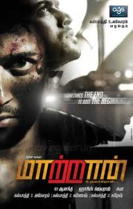 Suriya Maatraan Movie First Look Posters