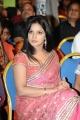 Acterss Neetu Chandra in Saree at Maatran Audio Launch Stills