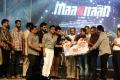 Maatran Audio Launch Stills
