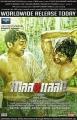 Actor Suriya in Maatran Movie Release Posters