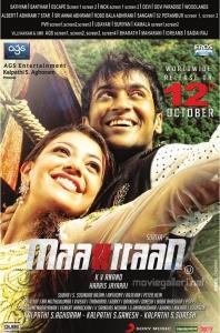 Surya, Kajal Agarwal in Maatran Movie Release Posters