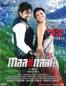 Surya, Kajal Agarwal in Maatran Tamil Movie Release Posters