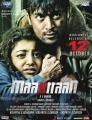 Suriya, Kajal in Maatran Movie Release Posters