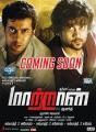 Maatran Movie Release Posters