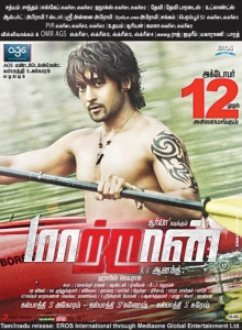 Surya's Maatran Movie Release Date Posters