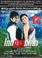 Suriya, Kajal Agarwal in Maatran Movie Release Posters