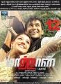 Kajal Agarwal, Surya in Maatran Movie Release Posters