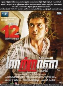 Hero Suriya in Maatraan Movie Release Posters