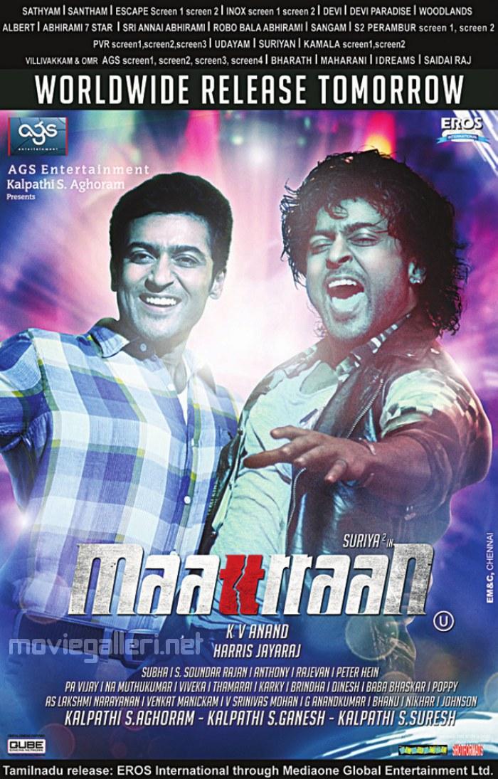 surya_kajal_agarwal_maatran_movie_releas