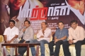 Maatran Tamil Movie Success Meet Stills