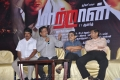 Maatran Movie Success Meet Stills