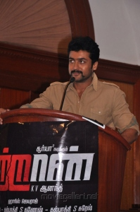 Actor Suriya at Maatran Press Meet Stills