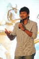 Maaveeran Audio Launch Photo Gallery