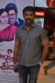 Gaurav Narayanan @ Maaveeran Kittu Audio Launch Stills