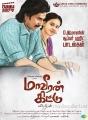 Vishnu Vishal, Sri Divya in Maaveeran Kittu Movie Release Posters