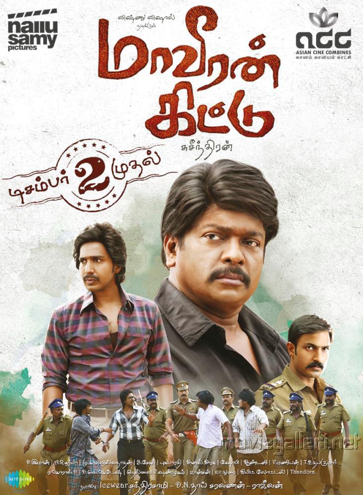 Vishnu Vishal, R Parthiban in Maaveeran Kittu Movie Release Posters