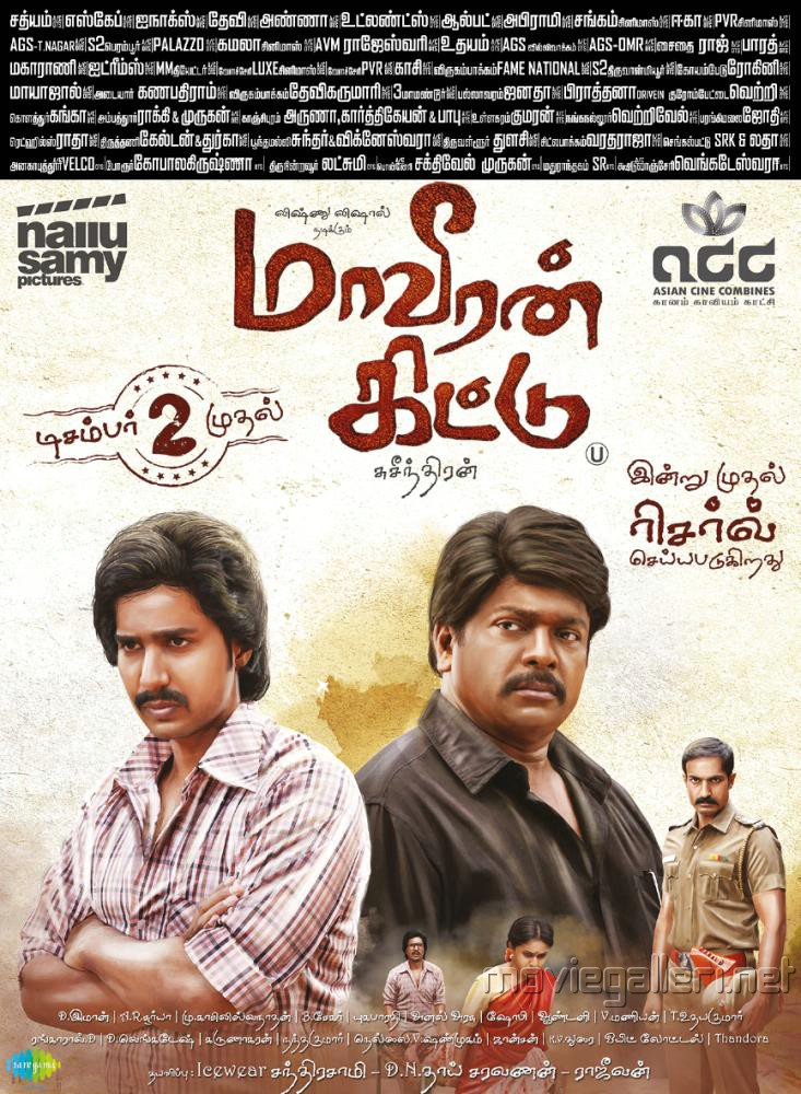 Vishnu Vishal, R Parthiepan in Maaveeran Kittu Movie Release Posters
