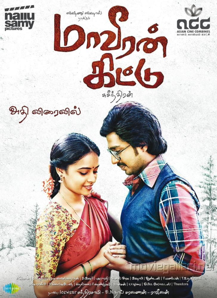 Sri Divya, Vishnu Vishal in Maaveeran Kittu Movie Release Posters