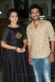 Sri Divya, Vishnu @ Maaveeran Kittu Movie Teaser Launch Stills