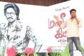 Samuthirakani @ Maaveeran Kittu Movie Teaser Launch Stills