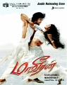 Maaveeran Movie Wallpapers, Maaveeran Audio Launch Posters