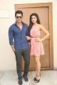 Avanthika, Harshvardhan Rane @ Maaya Movie First Look Launch Stills