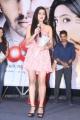 Actress Avanthika @ Maaya Movie First Look Launch Stills