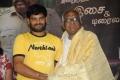 SP Muthuraman at Maayai Movie Audio Launch Photos