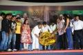 Maayai Movie Audio Launch Photos