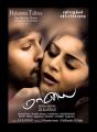 Lakshmiram & Sanam Shetty in Maayai Tamil Movie Posters