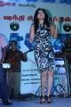 Actress Sheryl Brindo at Machan Movie Audio Launch Stills