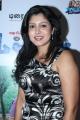 Actress Sheryl Brindo at Machan Movie Audio Launch Photos