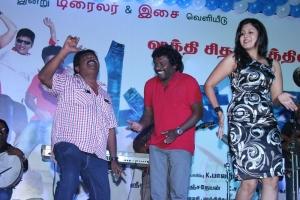 Machan Movie Audio Launch Stills