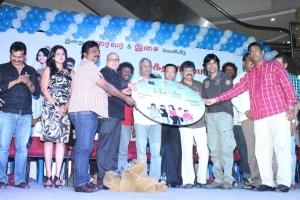 Machan Movie Audio Launch Photos