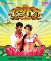 Vishal, Anjali Hot in Madha Gaja Raja Movie Posters